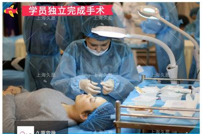 双眼皮非手术培训